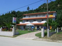 Διαγωνισμός για δωρεάν διαμονή για 4 άτομα στη Λυγιά Πρέβεζας στο simos-ligia.gr