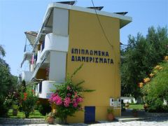 Διαγωνισμός για δωρεάν διαμονή για 2 άτομα στα Ριζά Πρέβεζας στο makeliaris-apartments.gr